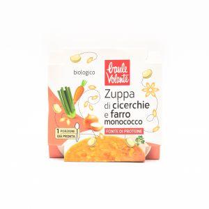 Zuppa di Cicerchie e Farro Monococco Baule Volante 340G